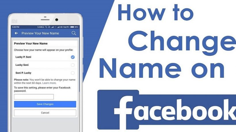 How to change your name on Facebook?